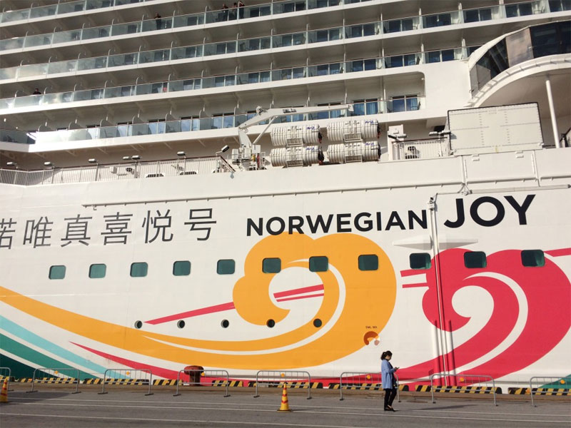 What Is It Like To Spend Four Days On A Chinese Cruise Ship - Chinese cruise ship