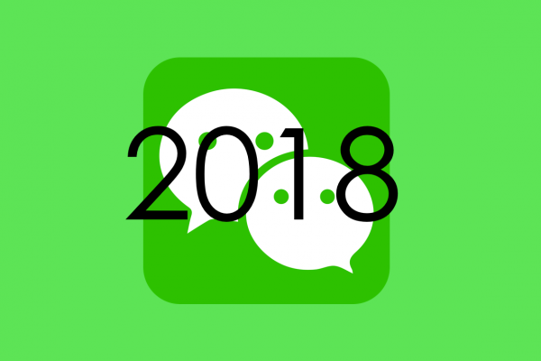 Webinar: WeChat Rankings for the Travel Industry – 2018 in