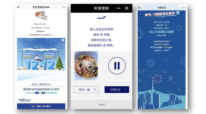 7a6161e51e9 Apart from AirAsia, only three airlines got over 100,000 views for a WeChat  post in 2018: (left to right) All Nippon Airways, Finnair, and Korean Air